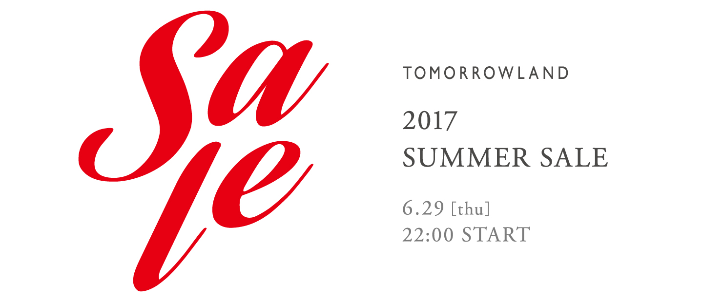 2017 SUMMER SALE INFORMATION
