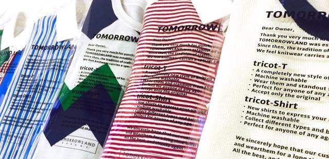 【tricot-T・tricot-Shirt】