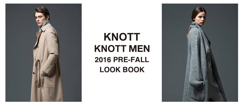 KNOTT / KNOTT MEN PRE-FALL LOOK BOOK